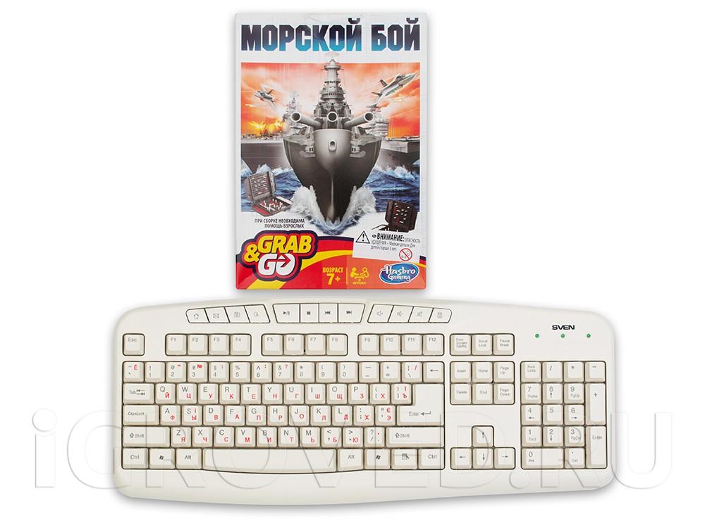 Коробка настольной игры Морской Бой, дорожная версия в сравнении с клавиатурой