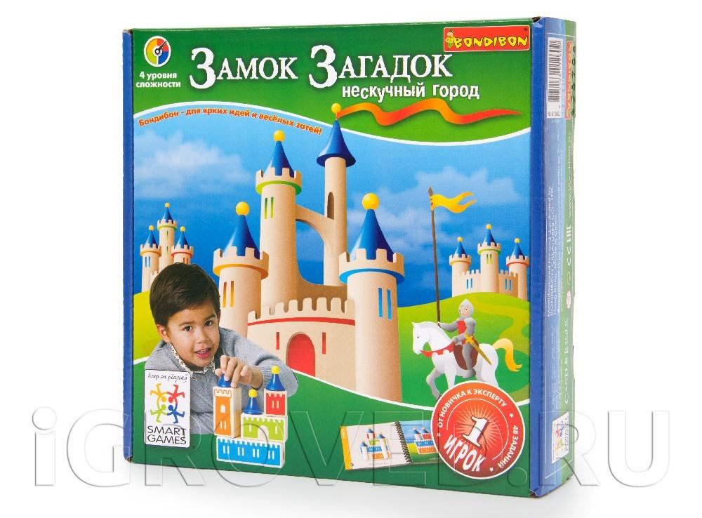 Коробка настольной игры-головоломки Замок Загадок