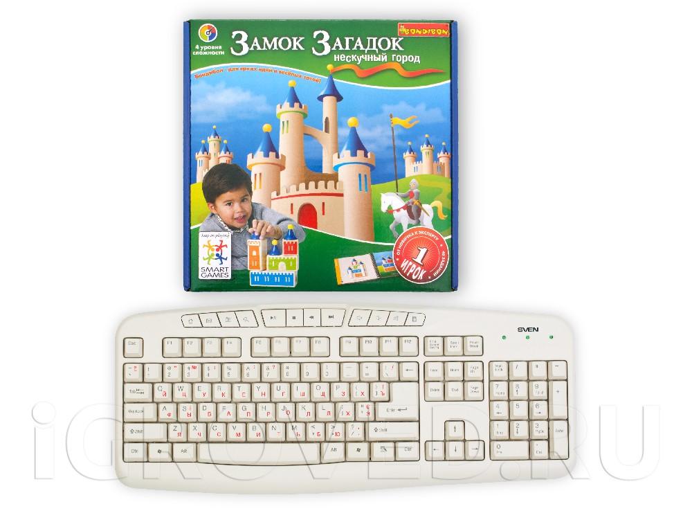 Коробка настольной игры-головоломки Замок Загадок в сравнении с клавиатурой