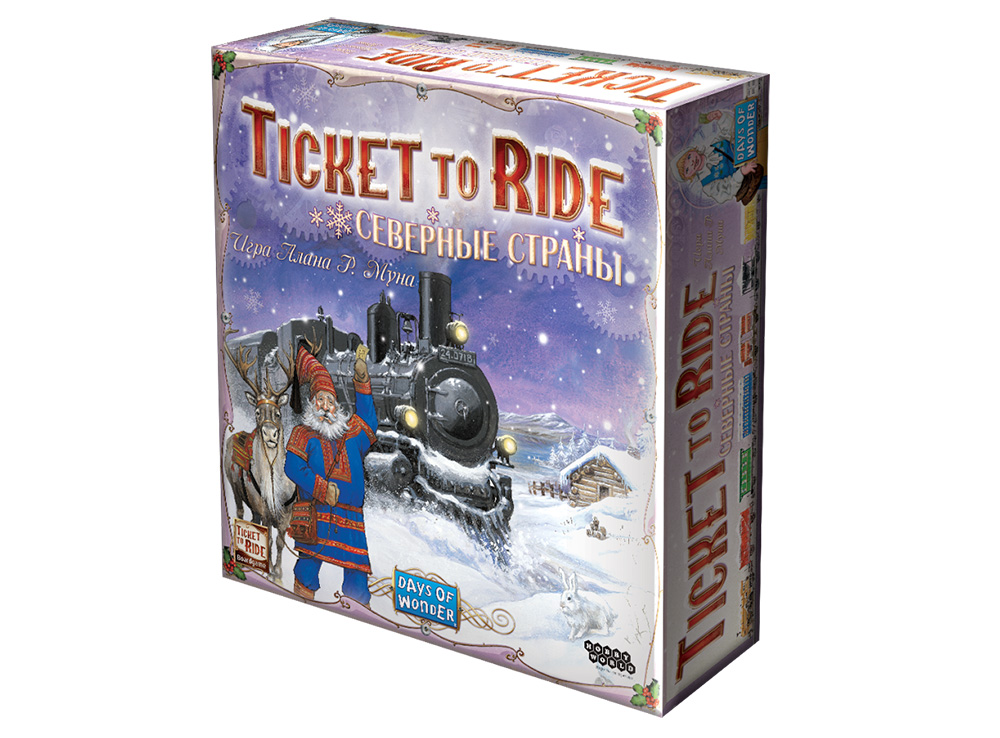 Настольная игра Билет на поезд по Северным Странам (Ticket to Ride: Nordic Countries)
