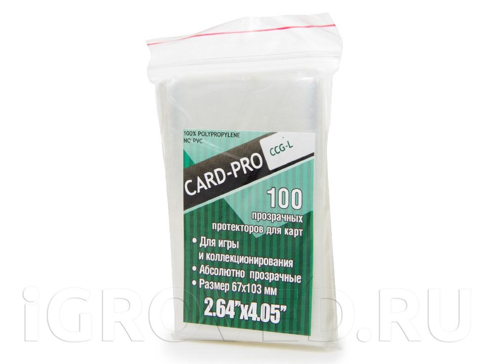 Протекторы для карт Card-Pro (67 х 103 мм)