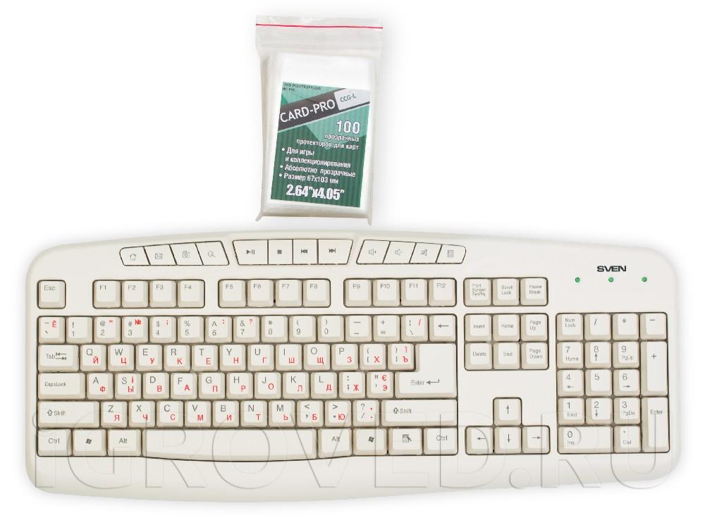 Протекторы для карт Card-Pro (67 х 103 мм) в сравнении с клавиатурой