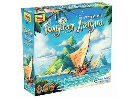 Коробка настольной игры Голубая лагуна