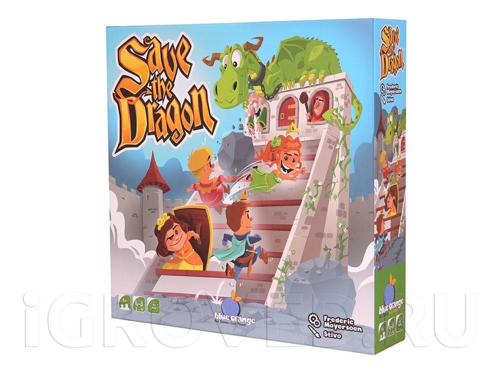 Коробка настольной игры Спасти Дракона