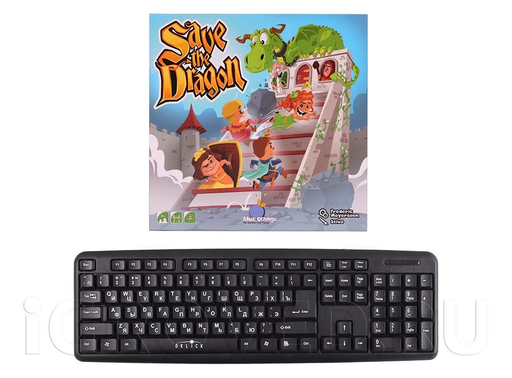 Коробка настольной игры Спасти Дракона в сравнении с клавиатурой