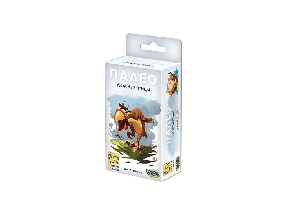 Коробка настольной игры Палео: Ужасные птицы