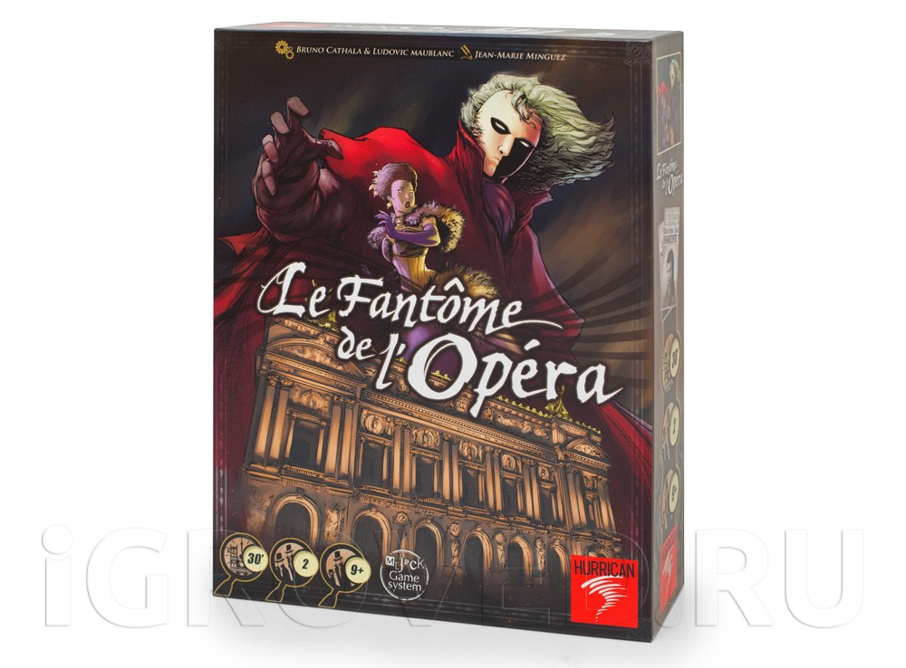 Коробка настольной игры Призрак Оперы (Le Fantome de l'Opera)