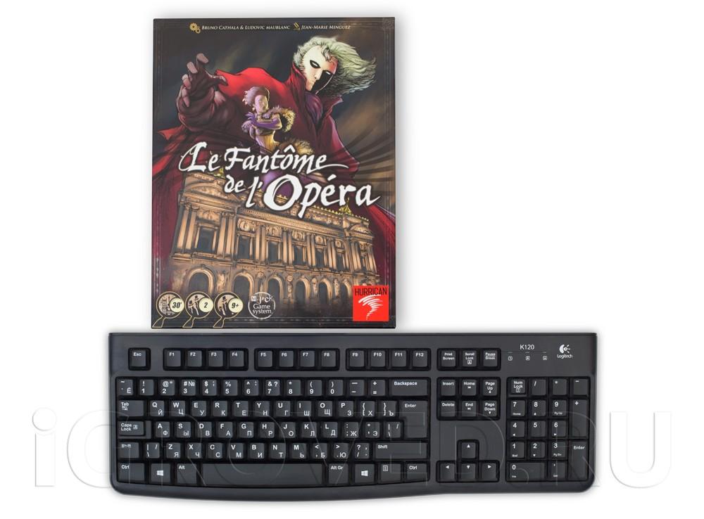 Коробка настольной игры Призрак Оперы (Le Fantome de l'Opera) в сравнении с клавиатурой