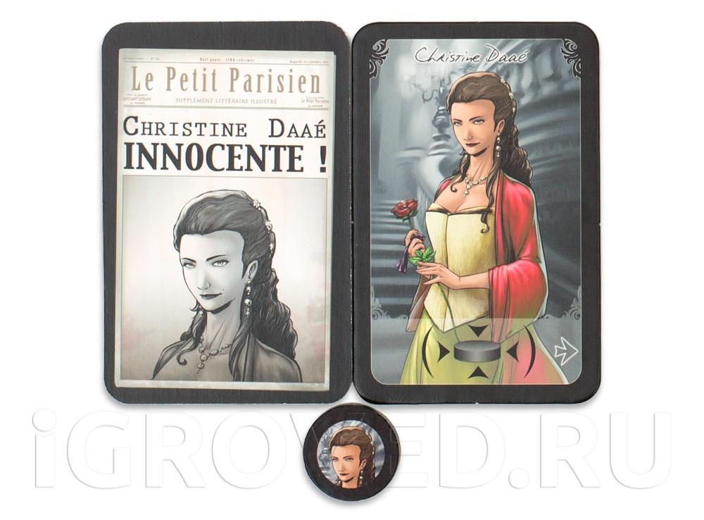 Карточки настольной игры Призрак Оперы (Le Fantome de l'Opera)