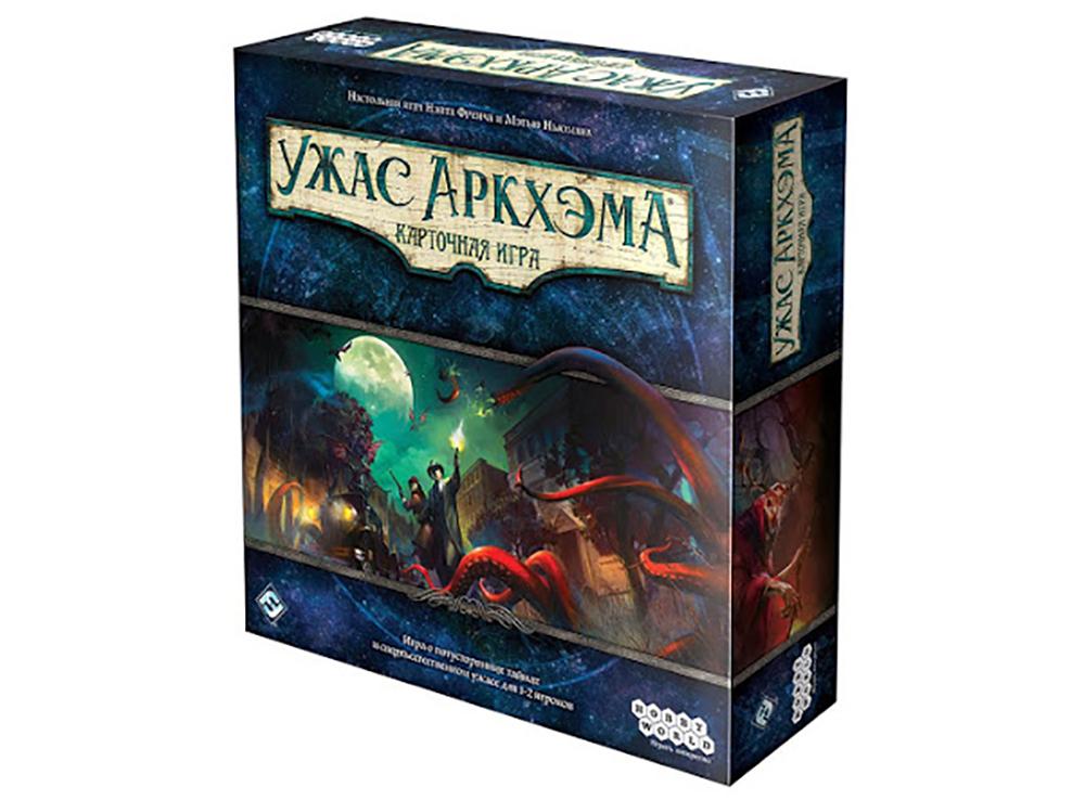 Коробка настольной игры Ужас Аркхэма. Карточная игра