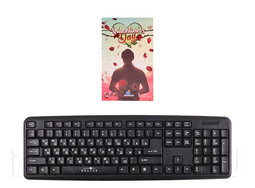 Коробка настольной игры Шипы и розы в сравнении с клавиатурой