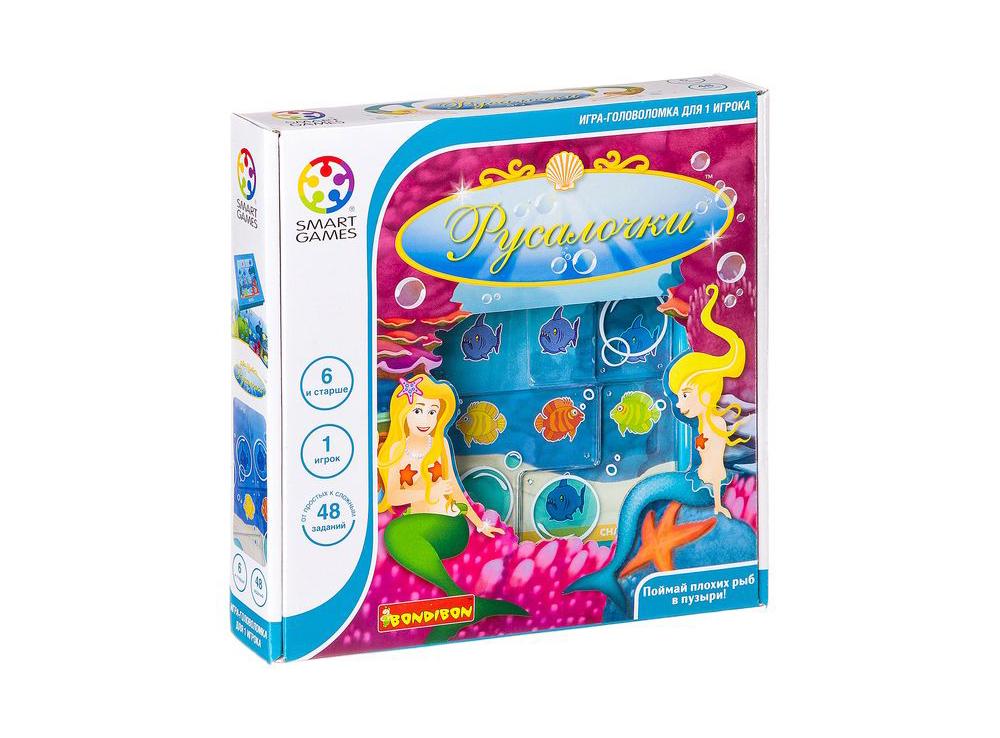 Коробка настольной игры-головоломки Русалочки