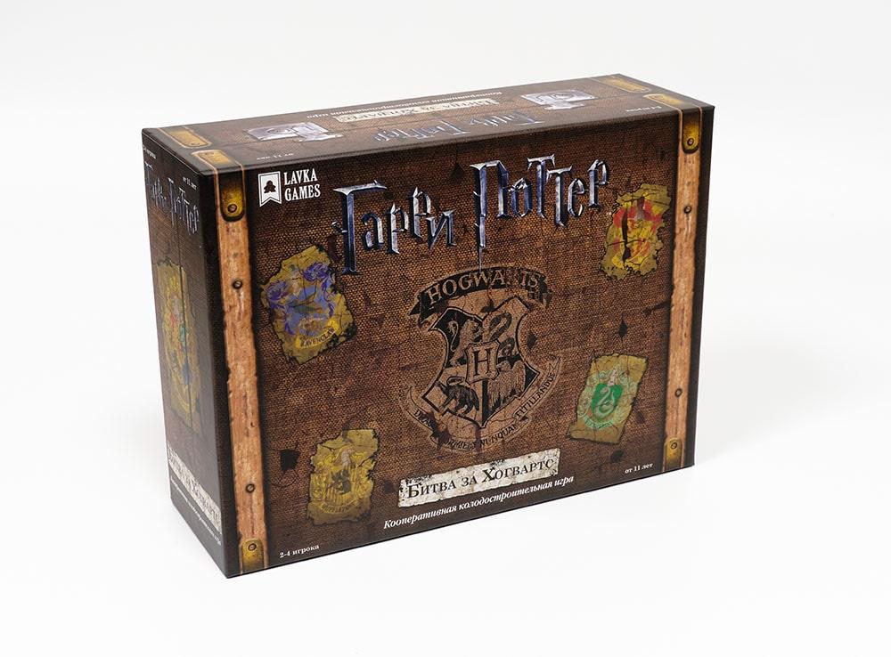 Коробка настольной игры Гарри Поттер. Битва за Хогвартс