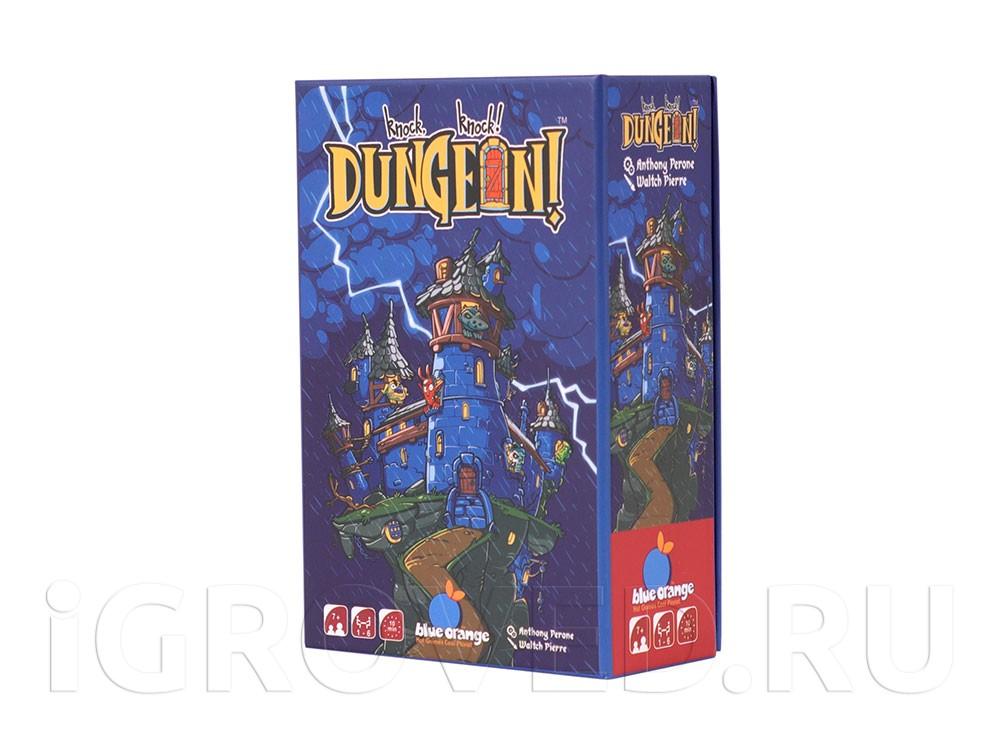 Коробка настольной игры Цитадель монстров