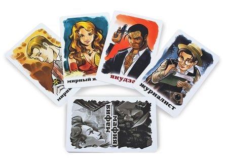 Игра мафия играть бесплатно с картами игры i играть для взрослых карты на раздевание