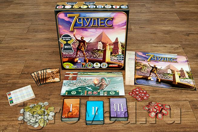 Игра 7 Чудес 7 Света Скачать Бесплатно Полную Версию - фото 11
