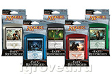 MTG: Fate Reforged Intro Pack