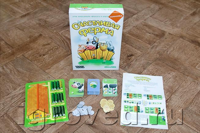 Игру Счастливы Фермер