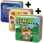 Комплект настольных игр Фейерверк + Фото вечеринка + Футрак!