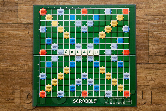 how to play scrabble online for free