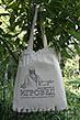 ...гардероб лёгкой сумкой с Игроведом! :) Сумка сшита из двойной бязи, в...