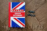 Настольная игра Эрудит Easy English (подарочный набор)