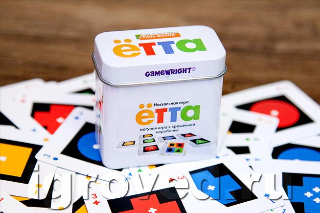 ИГРОВЕД: веселая и полезная лотерея для школьников