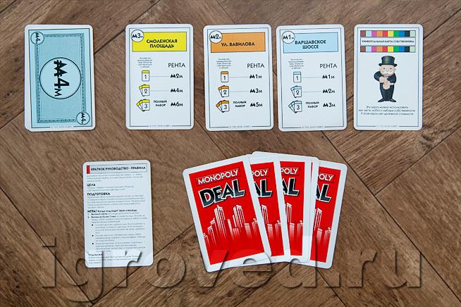 карточки для игры крокодил скачать