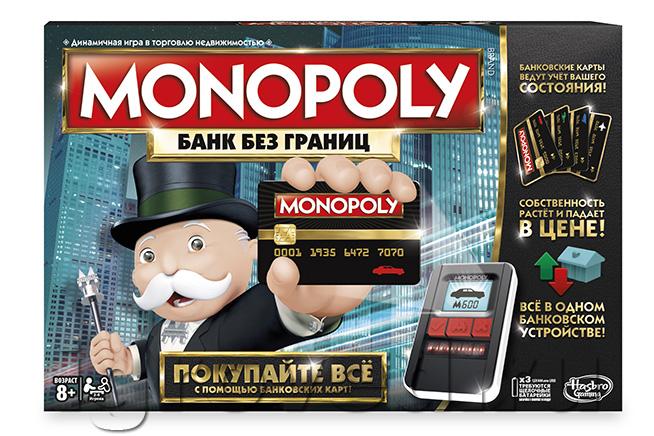 инструкция к монополии с банковскими картами