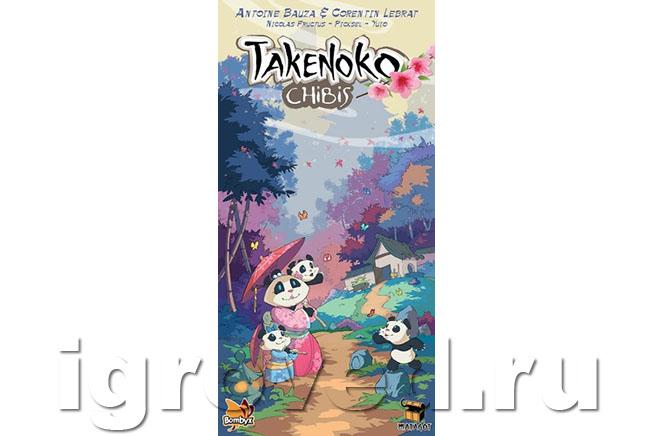 игры крошка панда