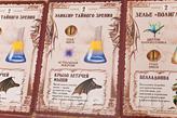 Настольная игра Зельеварение. Подарочный набор